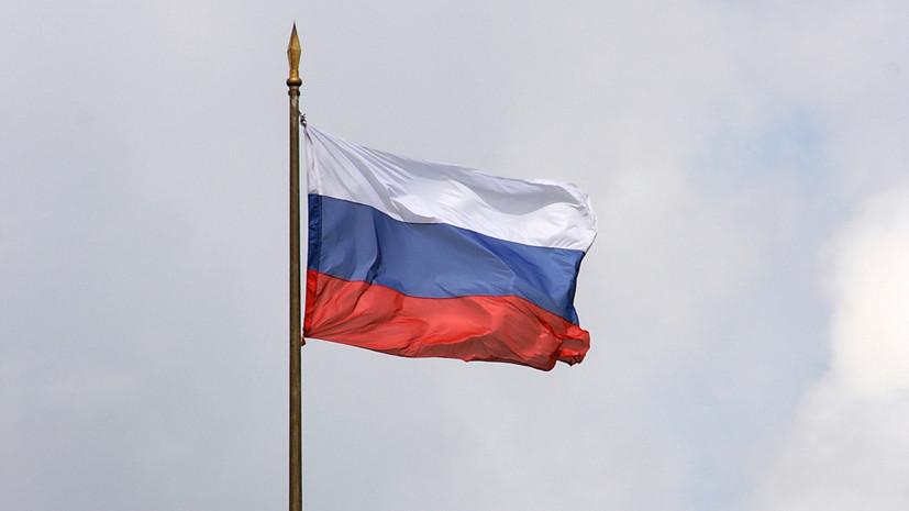 Россия откроет генконсульство на Пхукете