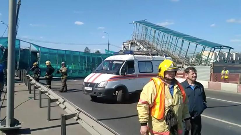 На Ярославском шоссе частично восстановлено движение после обрушения моста