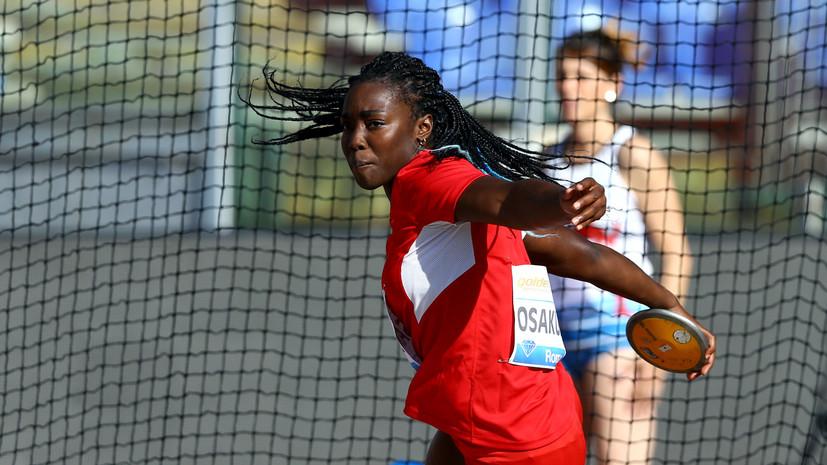 Итальянская легкоатлетка Осакуе заявила, что на неё напали на почве расизма
