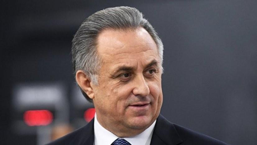 Мутко сообщил, что основные объекты Универсиады-2019 готовы к проведению соревнований
