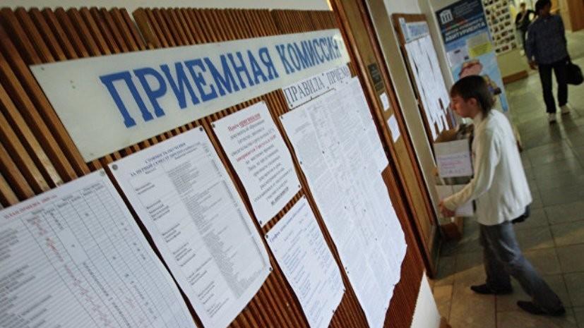 В вузах Хабаровского края завершилась приёмная кампания
