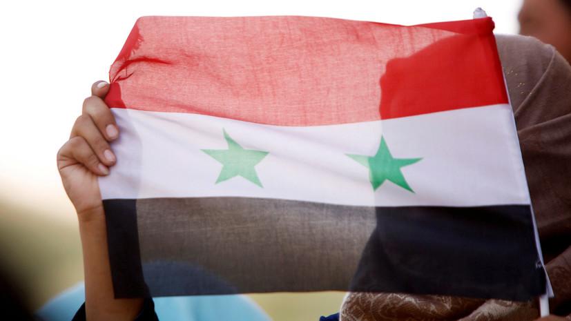 «Позитивное развитие»: о чём удалось договориться на переговорах по Сирии в Сочи