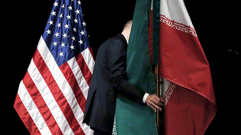 Сможет ли Трамп начать диалог с Ираном, не выдвигая условий
