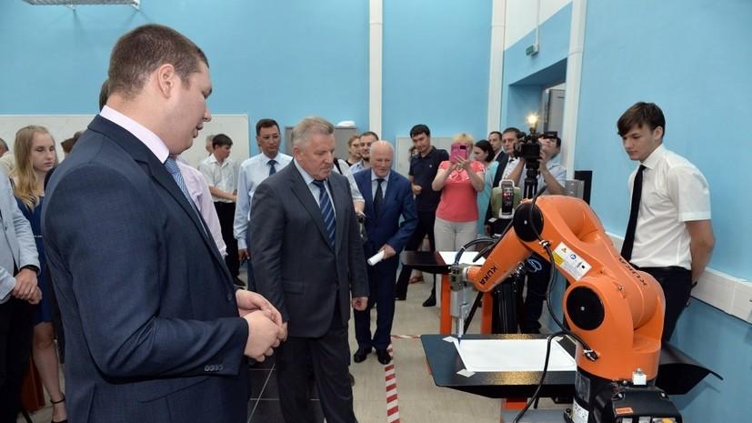 Губернатор Хабаровского края открыл центр робототехники в Комсомольске-на-Амуре