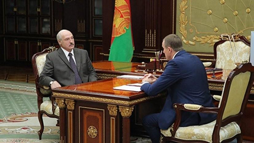 Лукашенко провёл встречу с председателем Минского облисполкома
