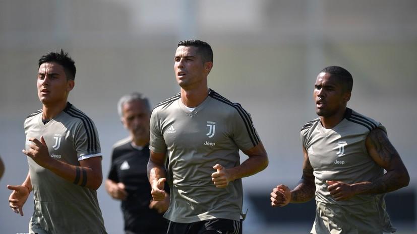 Роналду провёл первую тренировку с партнёрами по «Ювентусу»