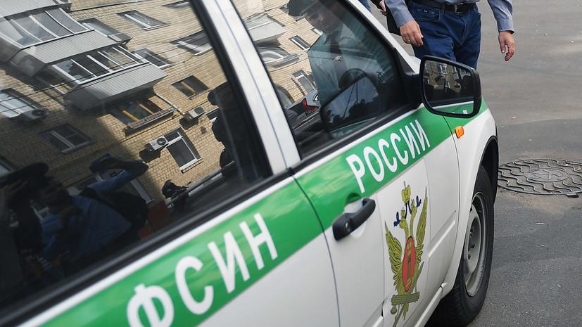ФСИН проведёт проверку сотрудников российских колоний на знание закона