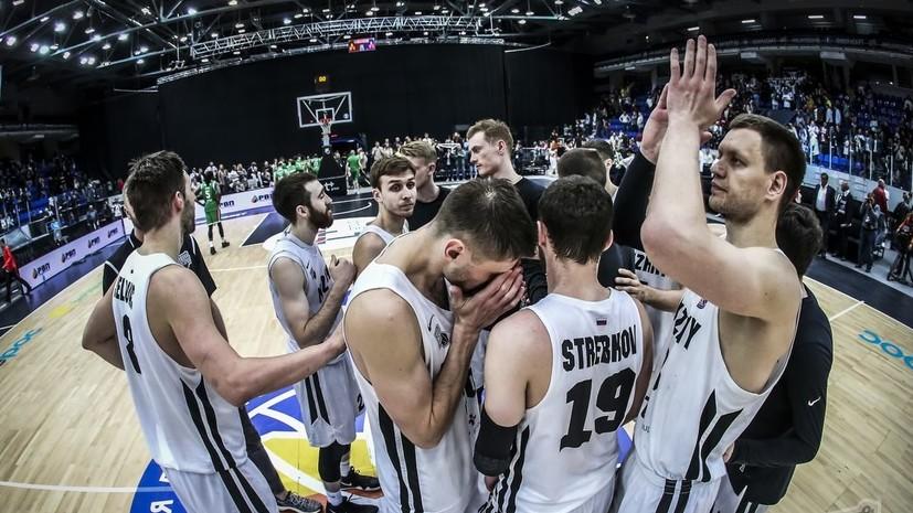 Стали известны соперники «Нижнего Новгорода» по групповому этапу Кубка Европы FIBA