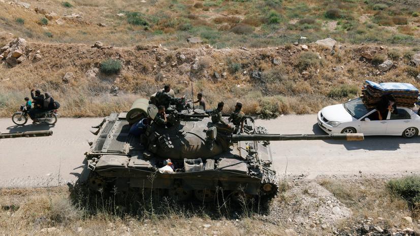 На переговорах в Сочи заявили о полном освобождении сирийского города Дераа