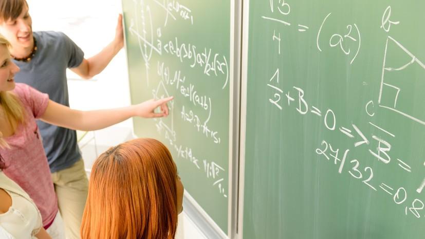 Международный математический конгресс пройдёт в Петербурге в 2022 году