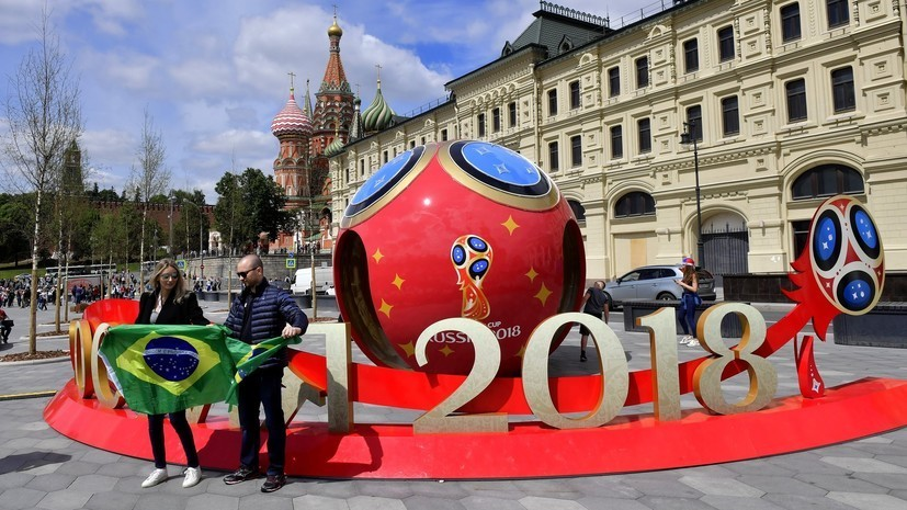 Въездной турпоток в Россию может вырасти на 15% благодаря ЧМ-2018