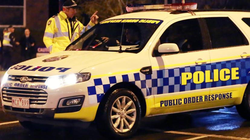 СМИ: Австралийские полицейские будут патрулировать популярные среди туристов места