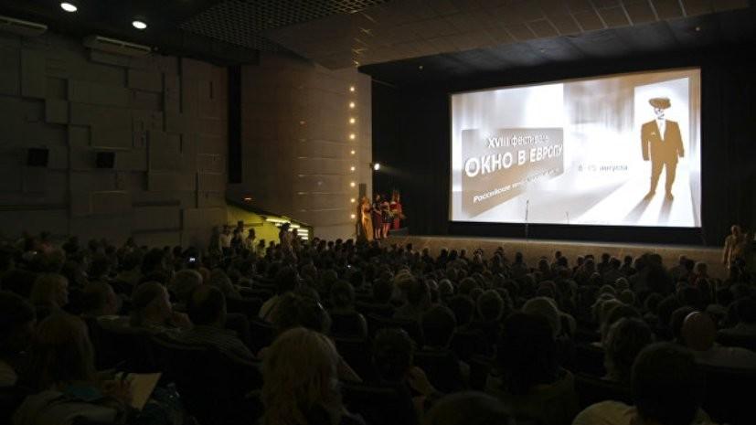 На фестивале «Окно в Европу» в Выборге представят около 130 фильмов
