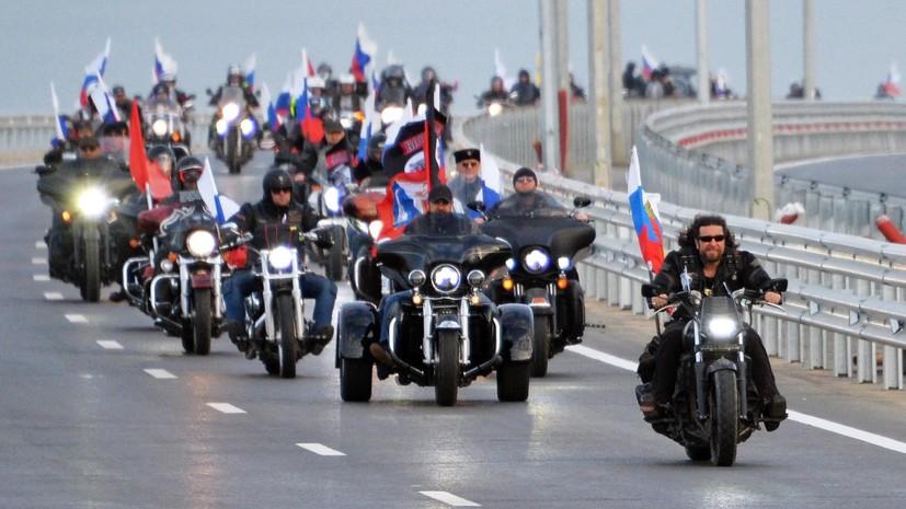 Президент Словакии о «Ночных волках»: это не безобидные любители мотоциклов