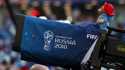 Стало известно, какой телеканал покажет полуфиналы и финал ЧМ-2018