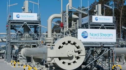 Пути транзита: удастся ли Украине добиться ареста акций «Газпрома» в проекте «Северный поток — 1»