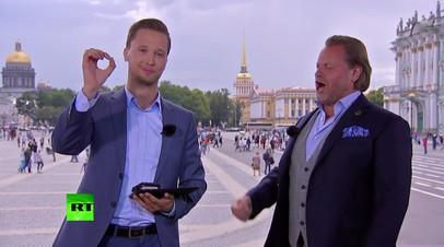 «Город над вольной Невой»: оперный певец Василий Герелло и ведущий RT исполнили неофициальный гимн Ленинграда