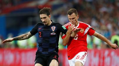 Сборные России и Хорватии завершили вничью первый тайм матча 1/4 финала ЧМ-2018