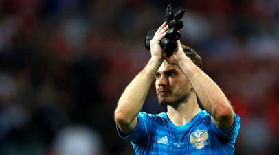 Футболист сборной России Игорь Акинфеев