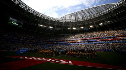 «Самара Арена» приняла 248 тысяч человек за время ЧМ-2018