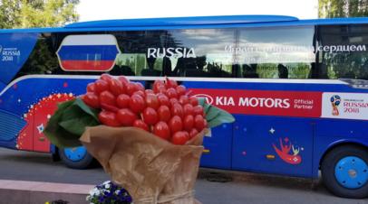 Акинфеев получил в подарок от болельщиков букет из помидоров