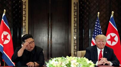 Трамп и Ким Чен Ын на саммите США и КНДР 12 июня 2018 года