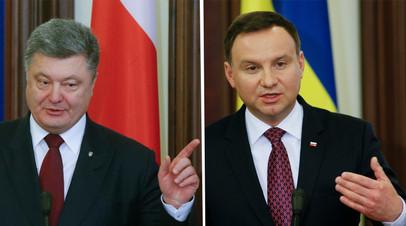 Пётр Порошенко и Анджей Дуда
