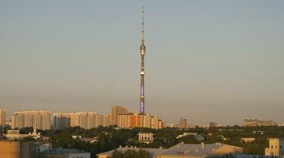 Международный забег пройдёт на Останкинской телебашне 21 июля