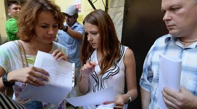 Ростуризм напомнил туристам, что делать в случае аннулирования их тура
