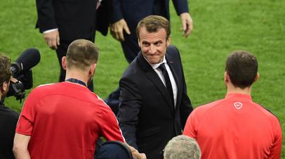 Песков: Макрон приедет в Россию исключительно на матч Бельгия — Франция