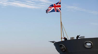 Британский десантный корабль «Болверк»