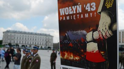 Акция памяти жертв Волынской резни © Алексей Витвицкий