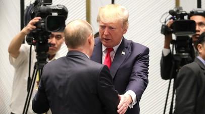 Посол Франции в США назвал положительным развитием событий саммит Путина и Трампа