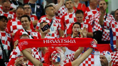 ФИФА вынесла предупреждение Хорватскому футбольному союзу за националистический баннер на матче ЧМ-2018