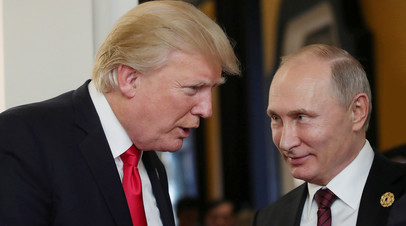 Президент России Владимир Путин во время встречи с президентом США Дональдом Трампом © Sputnik Photo Agency