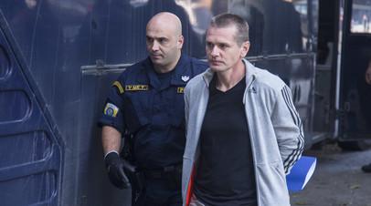 Защита обжаловала решение суда в Греции о выдаче Винника Франции