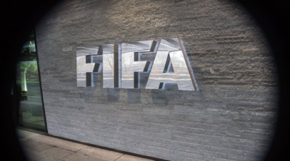 ФИФА оштрафовала Федерации футбола Хорватии и Швеции
