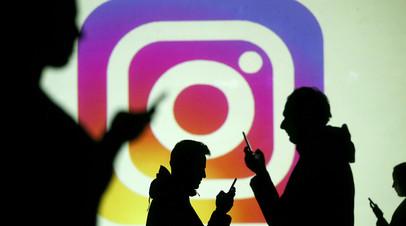 В работе Instagram в Европе и США произошёл сбой