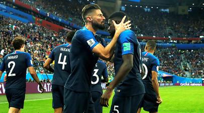 Игроки сборной Франции Оливье Жиру и Самюэль Умтити