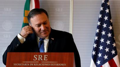 Помпео прокомментировал ход переговоров по NAFTA