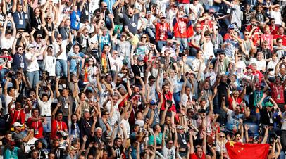 Матч за третье место на ЧМ-2018 Бельгия — Англия посетили более 64 тысяч зрителей