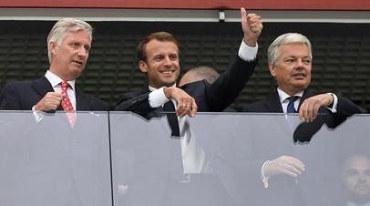 Король Бельгии Филипп, президент Франции Эммануэль Макрон и министр иностранных и европейских дел Бельгии Дидье Рейндерс на трибуне