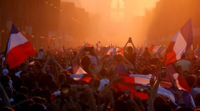 Эксперт прокомментировал беспорядки во Франции в ходе празднования победы сборной на ЧМ-2018