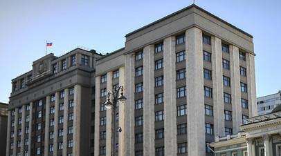 Комитет Госдумы рекомендовал принять во втором чтении законопроект о повышении НДС