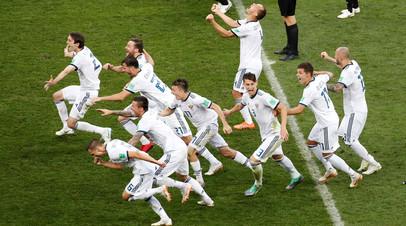 Американские СМИ: сборная России — лучший аутсайдер чемпионата мира по футболу