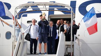 Сборная Франции по футболу прибыла в Париж