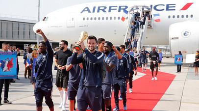 Французские болельщики встретили в Париже национальную сборную по футболу