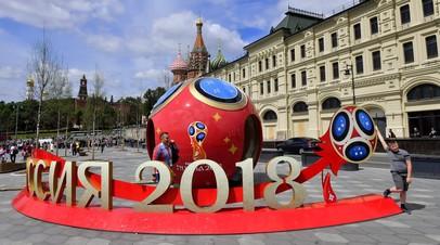 Американские СМИ назвали чемпионат мира в России лучшим в современной истории