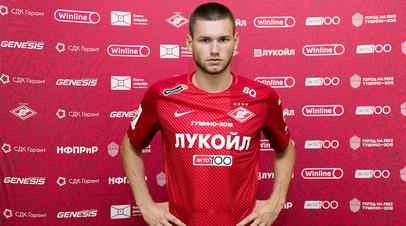 Александр Ташаев