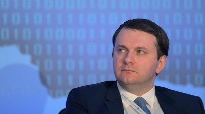 Орешкин заявил об отказе России от стратегии импортозамещения в пользу наращивания экспорта